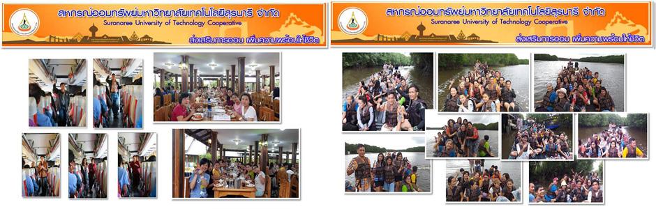 PR-Slide-62-08-20-02.jpg