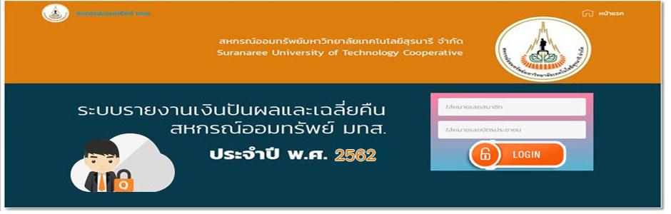 PR-Slide-63-01-001-.jpg